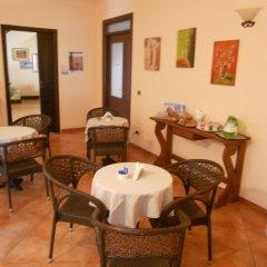 Отель Concordia Италия, Агридженто - отзывы, цены и фото номеров - забронировать отель Concordia онлайн питание фото 2