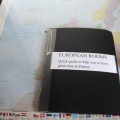 Отель European Rooms Италия, Парма - отзывы, цены и фото номеров - забронировать отель European Rooms онлайн с домашними животными