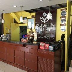 Отель Sampaguita Suites Plaza Garcia Филиппины, Лапу-Лапу - 2 отзыва об отеле, цены и фото номеров - забронировать отель Sampaguita Suites Plaza Garcia онлайн интерьер отеля фото 3