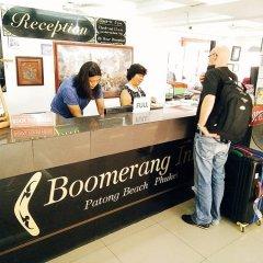 Отель Boomerang Inn интерьер отеля фото 4