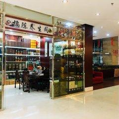 Отель Guangzhou Wassim Hotel Китай, Гуанчжоу - отзывы, цены и фото номеров - забронировать отель Guangzhou Wassim Hotel онлайн развлечения