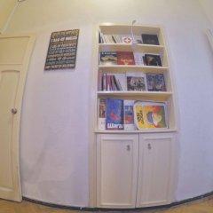 Opera Rooms&Hostel развлечения