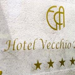 Hotel Vecchio Borgo пляж