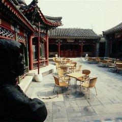 Отель Lu Song Yuan Китай, Пекин - отзывы, цены и фото номеров - забронировать отель Lu Song Yuan онлайн фото 4