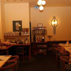 Отель am Schottenpoint Австрия, Вена - отзывы, цены и фото номеров - забронировать отель am Schottenpoint онлайн питание