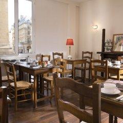 Отель Hôtel Londres Saint Honoré питание