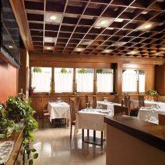 Отель Al Pino Verde Италия, Кампозампьеро - отзывы, цены и фото номеров - забронировать отель Al Pino Verde онлайн питание