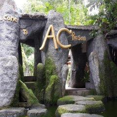 Отель AC Resort фото 2