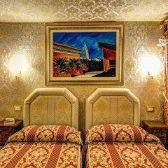 Hotel Bella Venezia развлечения