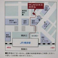 Отель Sun Business Hotel Япония, Хаката - отзывы, цены и фото номеров - забронировать отель Sun Business Hotel онлайн банкомат