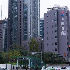 Отель Zmax Chengdu Chunxi Road городской автобус