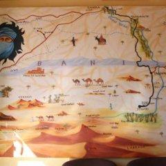 Отель Dar Pienatcha Марокко, Загора - отзывы, цены и фото номеров - забронировать отель Dar Pienatcha онлайн фото 2