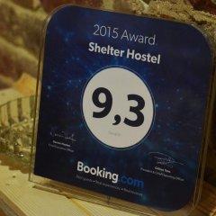 Shelter хостел интерьер отеля фото 2