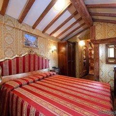 Отель Antico Panada Италия, Венеция - 9 отзывов об отеле, цены и фото номеров - забронировать отель Antico Panada онлайн комната для гостей фото 4