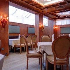 Отель ROCENTRO София помещение для мероприятий фото 2