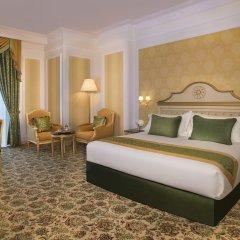 Royal Rose Hotel комната для гостей