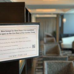 Отель New Otani Tokyo, The Main Япония, Токио - 2 отзыва об отеле, цены и фото номеров - забронировать отель New Otani Tokyo, The Main онлайн интерьер отеля фото 3