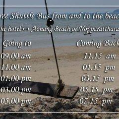 Отель Andamanee Boutique Resort Krabi Таиланд, Ао Нанг - отзывы, цены и фото номеров - забронировать отель Andamanee Boutique Resort Krabi онлайн городской автобус