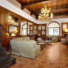 Отель Pantheon Италия, Рим - отзывы, цены и фото номеров - забронировать отель Pantheon онлайн развлечения