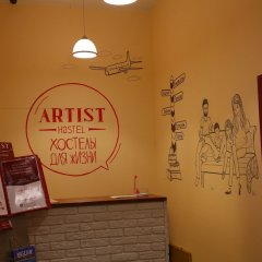 Мини-отель ARTIST на Бауманской фото 4