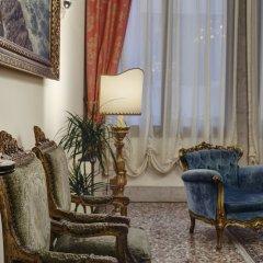Отель Ca Del Campo удобства в номере фото 2