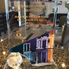 Отель Бизнес Отель Пловдив Болгария, Пловдив - отзывы, цены и фото номеров - забронировать отель Бизнес Отель Пловдив онлайн питание