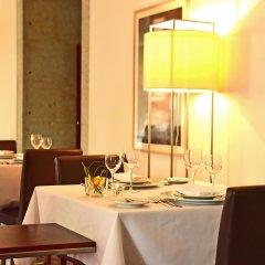 Pousada de Viseu - Historic Hotel питание фото 2