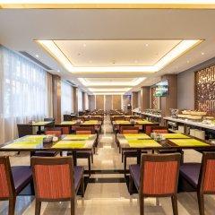 Отель Shenzhen Uniton Hotel Китай, Шэньчжэнь - отзывы, цены и фото номеров - забронировать отель Shenzhen Uniton Hotel онлайн помещение для мероприятий