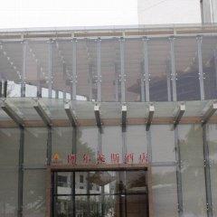Guangzhou Hui Li Hua Yuan Holiday Hotel фото 4