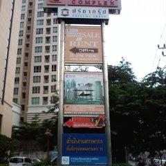 Отель Calypzo 2 Бангкок