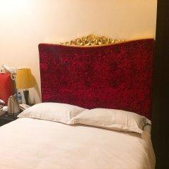 Отель Jinshan Сингапур комната для гостей фото 3