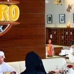 Отель Copthorne Hotel Sharjah ОАЭ, Шарджа - отзывы, цены и фото номеров - забронировать отель Copthorne Hotel Sharjah онлайн развлечения