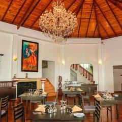 Отель Oakray Summer Hill Breeze Нувара-Элия фото 10