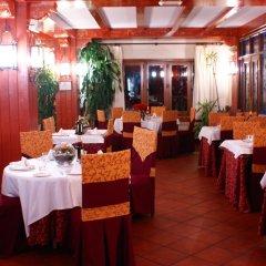 Hotel El Guerra питание фото 2