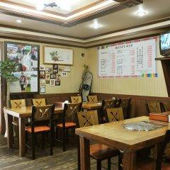 Отель Daegwalnyeong Sanbang Южная Корея, Пхёнчан - отзывы, цены и фото номеров - забронировать отель Daegwalnyeong Sanbang онлайн питание фото 2