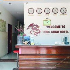 Отель Long Chau Hotel Вьетнам, Нячанг - отзывы, цены и фото номеров - забронировать отель Long Chau Hotel онлайн спа