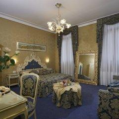 Отель Becher Италия, Венеция - отзывы, цены и фото номеров - забронировать отель Becher онлайн комната для гостей фото 5