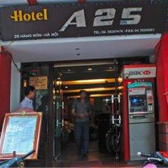 A25 Hotel - Quang Trung городской автобус