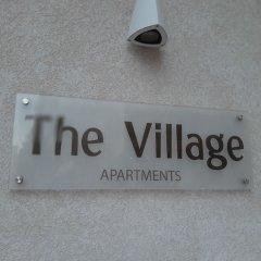 Апартаменты The Village Apartments сауна