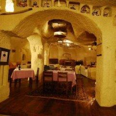 Urgup Evi Cave Hotel Ургуп питание фото 3