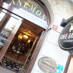 Anemon Hotel Galata - Special Class Турция, Стамбул - отзывы, цены и фото номеров - забронировать отель Anemon Hotel Galata - Special Class онлайн фото 12