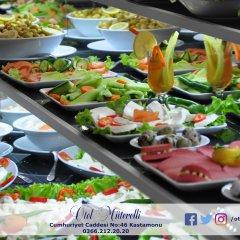 Mütevelli Otel Турция, Кастамону - отзывы, цены и фото номеров - забронировать отель Mütevelli Otel онлайн питание фото 3