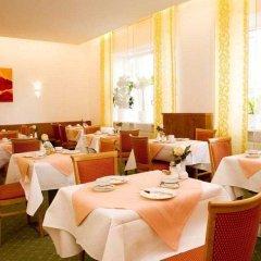 Hotel Muller Munich Мюнхен помещение для мероприятий фото 2