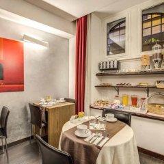 Отель Rinascimento Италия, Рим - 1 отзыв об отеле, цены и фото номеров - забронировать отель Rinascimento онлайн питание фото 3