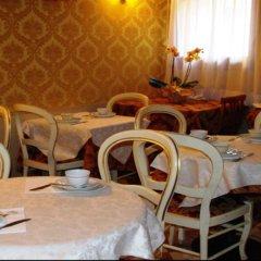 Отель Casa Artè Италия, Венеция - отзывы, цены и фото номеров - забронировать отель Casa Artè онлайн питание фото 2