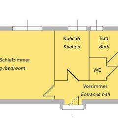 Отель Central Apartments Vienna (CAV) Австрия, Вена - отзывы, цены и фото номеров - забронировать отель Central Apartments Vienna (CAV) онлайн фото 8