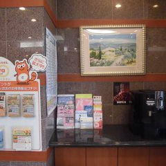 Отель Route-Inn Oita Ekimae Ойта питание