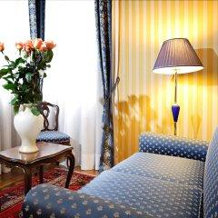 Отель Centauro Италия, Венеция - 3 отзыва об отеле, цены и фото номеров - забронировать отель Centauro онлайн комната для гостей фото 5