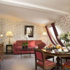 Отель Residence Des Arts Париж питание фото 2