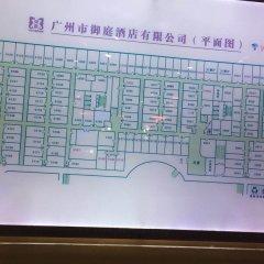 Отель Guangzhou Yuting Hotel Китай, Гуанчжоу - отзывы, цены и фото номеров - забронировать отель Guangzhou Yuting Hotel онлайн парковка